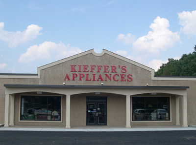 """Our """"Super"""" Showroom in Lansdale, PA (c. 2010)"""